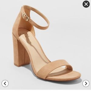 A New Day Taupe Faux Suede Block Heels